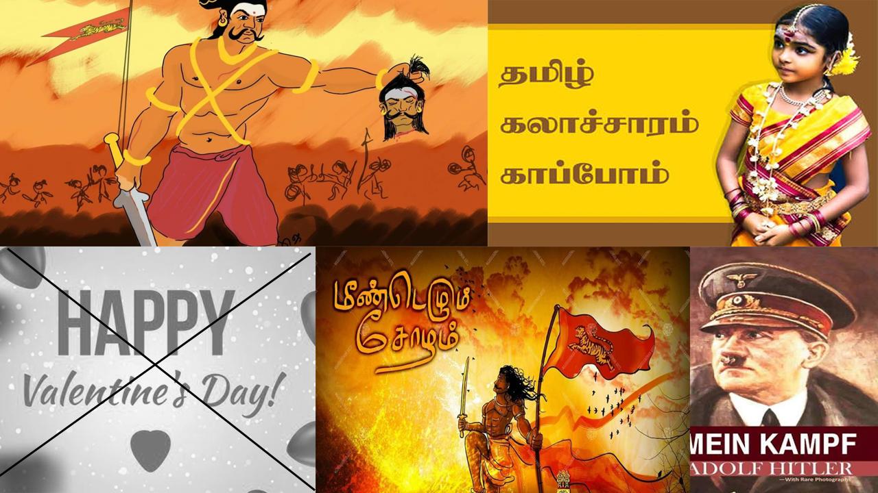 Feb 14 Lover's Day Special Video,Valentine's Day,பழங்குடி சாதிகளை காப்போம்! Caste,ஜாதி,குடி,காதலர் தினம்